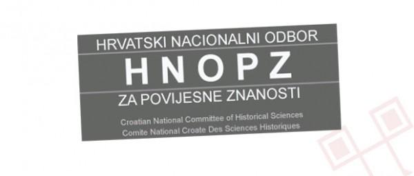 Poziv za predlaganje kandidata za nagrade na području historiografije za 2016. godinu