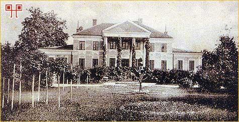 Vila Bedeković s perivojem u Varaždinu