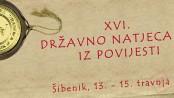 drzavno-2015