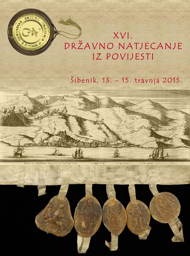 drzavno-2015-poster