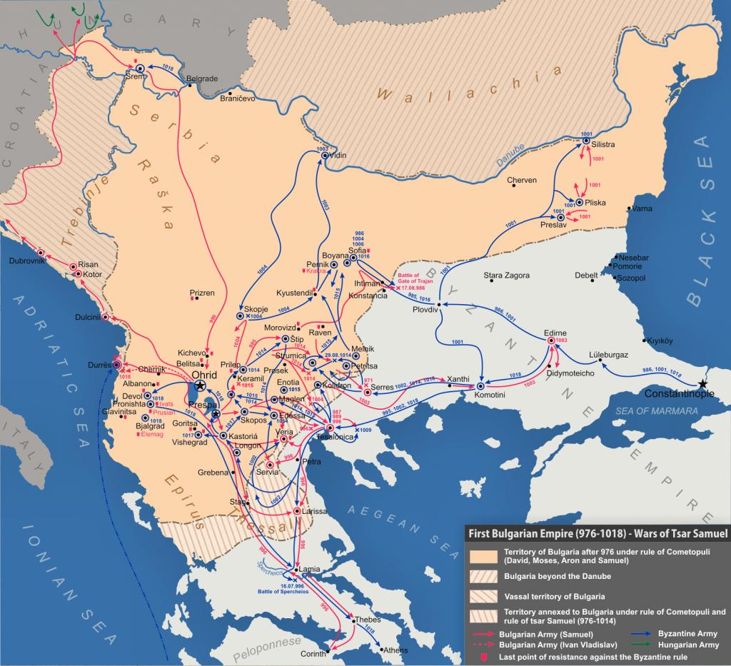 Doseg Samuilova carstva (Wikipedia)