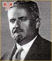 Stjepan Jurić
