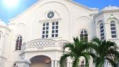 zidovi-jamajke