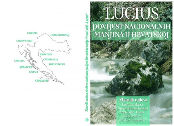 """Zbornik """"Lucius"""" poseban tematski broj """"Povijest nacionalnih manjina u Hrvatskoj"""""""