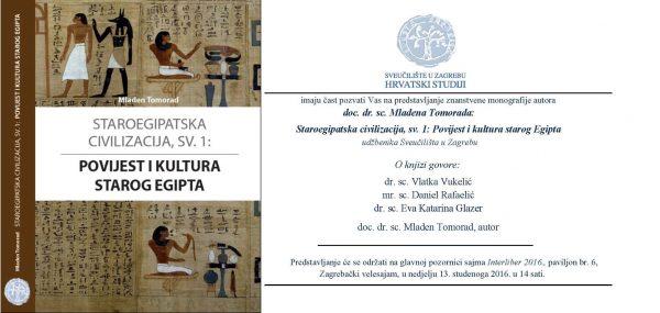 Staroegipatska civilizacija, sv. 1: Povijest i kultura starog Egipta
