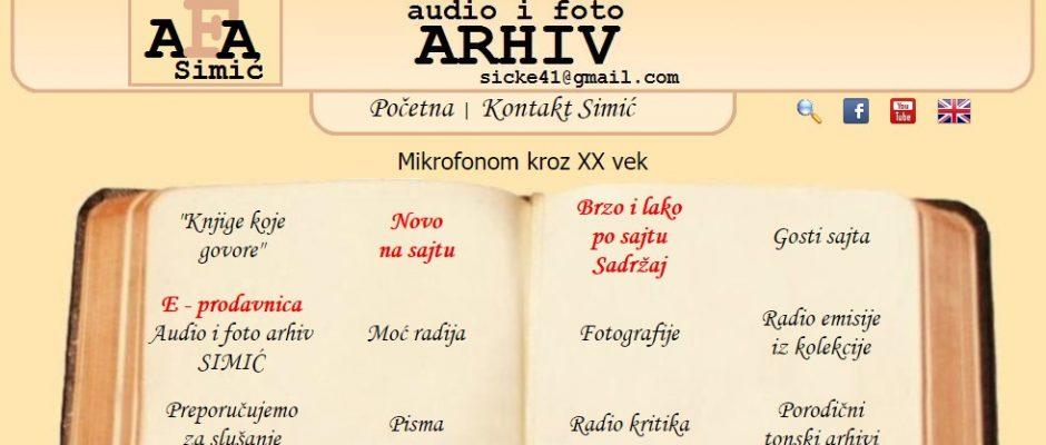 Audio i foto arhiv Simić