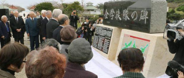 Preživjeli dječaci vojnici otkrivaju spomenik u Itomanu, 2017.